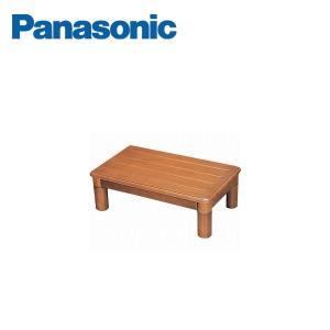 パナソニック 木製玄関ステップ1段 ブラウン VALSMGS1 Panasonic|jyuukenhonpo