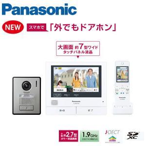 パナソニック ワイヤレスモニター付きテレビドアホン VL-SWH705KL Panasonic|jyuukenhonpo