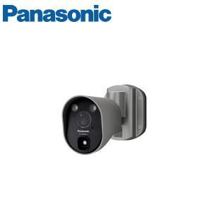 パナソニック センサーライト付ワイヤレスカメラ 電源コード式 VL-WD813K Panasonic|jyuukenhonpo