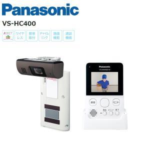 パナソニック モニター付きドアカメラ VS-HC400-W Panasonic|jyuukenhonpo