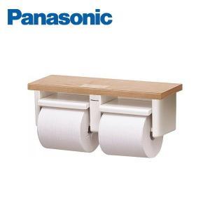 パナソニック 棚付き2連トイレットペーパーホルダー ショートタイプ 木目柄×ホワイト XGHA771 Panasonic|jyuukenhonpo