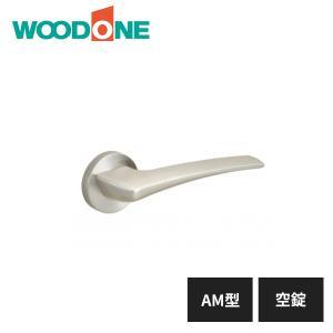 ウッドワン レバーハンドル AM型 空錠 シルバー ヘアライン塗装 ZH11AM1-F WOODONE|jyuukenhonpo