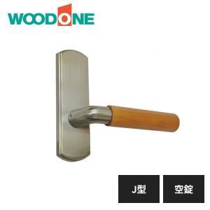 ウッドワン レバーハンドル J型 空錠 木製シルバー ヘアライン塗装 ZH11J1-F WOODONE|jyuukenhonpo