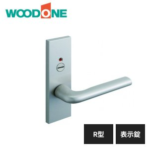 ウッドワン レバーハンドル R型 表示錠 シルバー シルバー塗装 ZH11R3-F WOODONE|jyuukenhonpo