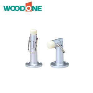 WOODONE ドアストッパー 床付け 巾木付け兼用 ZY0817  床付け・巾木付け兼用タイプです...