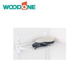 ウッドワン 棚受けレール用 棚 ZYC003-7 WOODONE 受注生産品