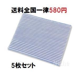 ダイキン 空気清浄機交換用フィルター KAC017A4 規定年数になったら取り換えをお勧めします