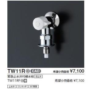 TOTO 「ピタットくん」緊急止水弁付洗濯機用水...の商品画像