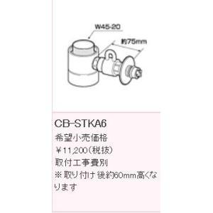 パナソニック 分岐水栓 CB-STKA6 タカギ用分岐水栓※取り付け後約60mm高くなります