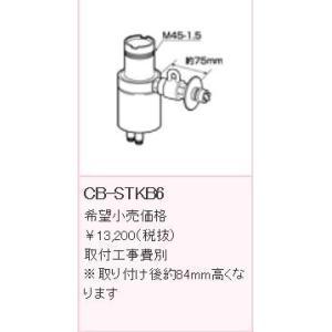 パナソニック 分岐水栓 CB-STKB6 タカギ用分岐水栓※取り付け後約84mm高くなります