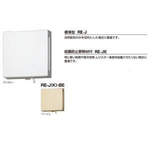 バクマ工業 樹脂製角型レジスター RE-150J 標準型 アイボリー