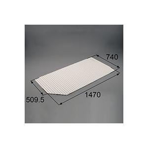 トステム lixil(リクシル) お風呂のふた  浴槽巻きフタ(左用) 商品コード : RGFZ114【jyapaken】の画像