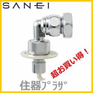三栄水栓 SANEI 洗濯機用ニップル PY1230-40TVX