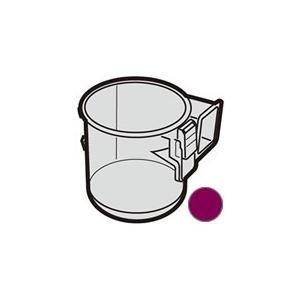 シャープ 掃除機用 ダストカップ<ピンク系> 2171370407