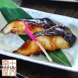 銀だら 職人仕込み「銀たら西京漬け」 5切れパック 銀鱈  |jyuumonjiya