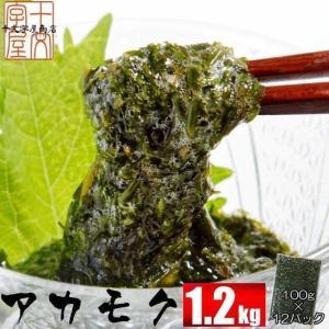 宮城県産 アカモク ギバサ 100g×12パック 冷凍 お味噌汁 あかもく ぎばさ 送料無料 jyuumonjiya