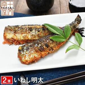 いわし明太 2尾 sos|jyuumonjiya