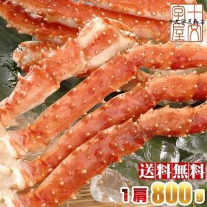 ボイルタラバガニ 1.6kg(解凍後約1.2kg)2肩セット 約4人前 ロシア産 たらばがに たらば蟹 かに カニ ギフト 特大4Lサイズ 送料無料|jyuumonjiya
