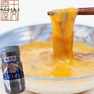 瀬戸内海産 このわた 70g このこ 塩辛 珍味 おつまみ 日本酒 なまこ ナマコ 海鼠 ばくらい バクライ 莫久来|jyuumonjiya
