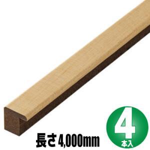 壁見切 4本入り 敷き込みタイプ専用施工部材 【大建工業】