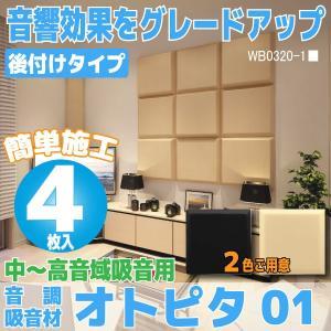 ブラック WB0320−11 ベージュ WB0320−12  ■商品説明 サイズ:43mm厚さ、45...