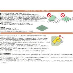置き畳 ここち和座(彩園)2枚入り 置き敷きタ...の詳細画像3
