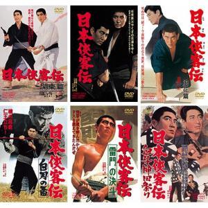 日本侠客伝 DVD6枚組 k-1ba