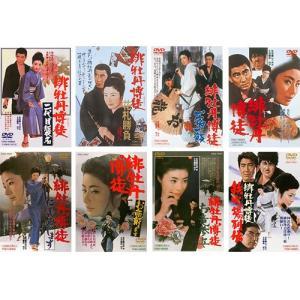 緋牡丹博徒 DVD8枚組 k-1ba
