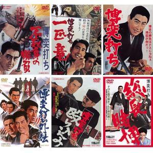 博奕打ち DVD6枚組 k-1ba