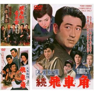 人生劇場 DVD3枚組 k-1ba