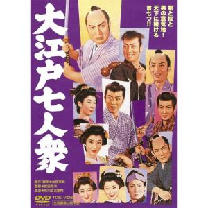 大江戸七人衆DVD k-1ba