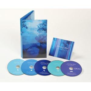 ヒーリング・ブルー 〜リラクシング・ジャズ CD 5枚組|k-1ba