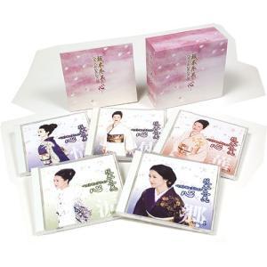 坂本冬美 ベストセレクション 心 CD 5枚組 - 映像と音の友社|k-1ba