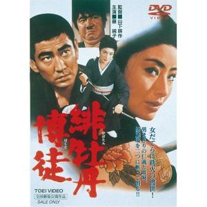 藤純子 傑作選 DVD 3作セット - 映像と音の友社 k-1ba