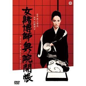 女賭博師シリーズ2 DVDセット セット1 - 映像と音の友社 k-1ba