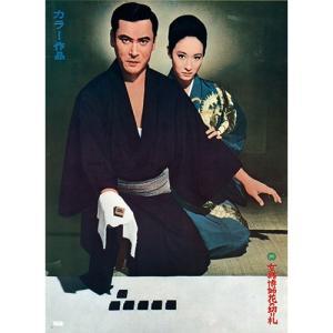 女賭博師シリーズ2 DVDセット セット2 - 映像と音の友社 k-1ba