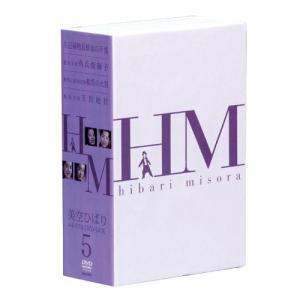 美空ひばりメモリアル DVD-BOX 8(DVD4枚組) - 映像と音の友社|k-1ba