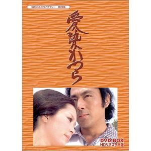 人気俳優により幾度となく映像化されてきた名編。 初のカラー作品となった本作は、藤巻潤、新藤恵美のコン...