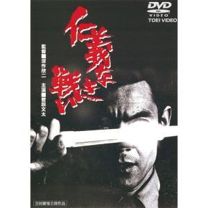 仁義なき戦い DVD 5枚組 - 映像と音の友社 k-1ba