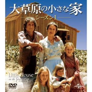 大草原の小さな家シーズン1 8枚組 - 映像と音の友社|k-1ba