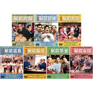 東宝 駅前シリーズ DVD 初期7作セット - 映像と音の友社