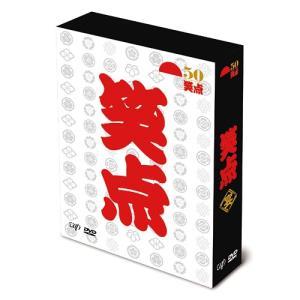 笑点 宴 放送50周年完全保存版 DVD 6枚組 - 映像と音の友社|k-1ba