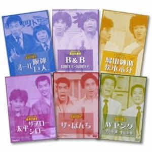 お笑いネットワーク発 漫才の殿堂 Bセット DVD 6枚組 - 映像と音の友社