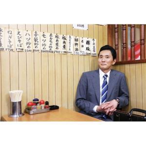 孤独のグルメ シーズン5 DVD-BOX 5枚組 - 映像と音の友社|k-1ba