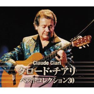 CD1クロード・チアリ ベストコレクション30?15曲1 夜霧のしのび逢い2 禁じられた遊び3 シェ...