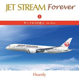 ジェットストリーム フォーエバー CD10枚組 k-1ba