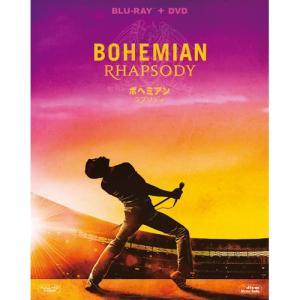 ボヘミアン・ラプソディ 2枚組 ブルーレイ& DVD - 映像と音の友社|k-1ba