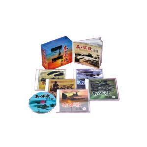 あゝ軍歌 全集 CD 5枚組