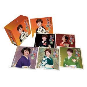 島津亜矢 歌・夢 爛漫 CD 5枚組 - 映像と音の友社|k-1ba
