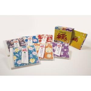 特撰歌謡曲! にっぽんの歌祭り CD 6枚組 - 映像と音の友社|k-1ba